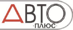 Autoplus Russia
